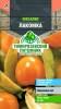 Семена Физалис Лакомка 0,2 г Тимирязевский питомник