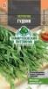 Семена Эстрагон Гудвин 0,5 г Тимирязевский питомник