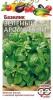 Семена Базилик Зеленый ароматный Удачные семена Гавриш Ц