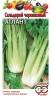 Семена Сельдерей черешковый Атлан Удачные семена Гавриш Ц