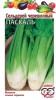 Семена Сельдерей черешковый Паскаль (метал) Гавриш Ц