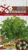 Семена Петрушка Первомайская Аэлита Ц