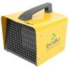 Тепловая пушка электрическая BALLU BKS-3  HC-1133821