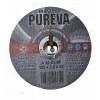 Диск отрезной по алюминию PUREVA 125*2,5*22мм 005335
