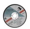 Круг отрезной по металлу FIT Златоуст 125*2*22мм 37021