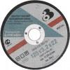 Круг отрезной по металлу FIT Златоуст 150*2,5*22мм 37032