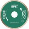 Круг алмазный для влажного реза FIT 115*1,8*22мм отрезной, слошной 37452