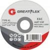 Диск отрезной по металлу Greatflex Master T41-125*1,0*22,2 мм 50-41-002