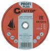 Диск отрезной по металлу и нержавеющей стали Cutop Profi T41-115*1,0*22,2 мм 39996
