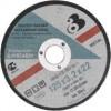 Круг отрезной по металлу FIT Златоуст 150*2*22мм 37022