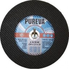 Диск отрезной по металлу PUREVA 230*2,5*22мм 400633