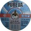 Диск отрезной по стали PUREVA 150*1,6*22мм 403413