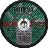 Диск отрезной по камню PUREVA 180*2,5*22мм 406533