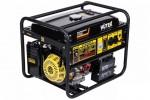 Генератор бензиновый HUTER DY 6500 LX с электростартером (АКБ приобретается отдельно) 64/1/7