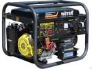 Генератор бензиновый HUTER DY 8000 LXA с ABP (АКБ приобретается отдельно) 64/1/30