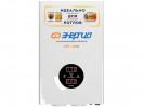 Стабилизатор напряжения Энергия АРС-2000 для котлов (+/-4%)