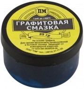 Смазка многоцелевая FIT графитовая, 20 г 60638
