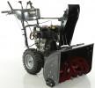 Снегоуборщик B&S Elite 1527 (двиг. B&S 1450 Professional Series 306 см3)