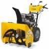 Снегоуборщик STIGA Snow Power New 18-2847-34