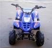 Квадроцикл электрический ATV 211