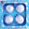 Набор шаров Д=6см*4шт. Оригинальный, в подарочной упаковке КН-60-1212