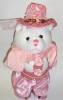 Медвежонок мальчик 18см, розовый Y2P010