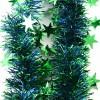 Мишура Созвездие М0408 зеленый+синий 2м(25)