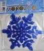 Снежинки 12,5см*6шт. синяя С125005