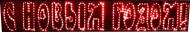 Надпись С Новым годом! RL LED 215*35см, красная, 220 В, IP 54 RL-SNG-12-R