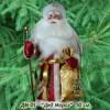 Дед Мороз 50см ДМ-01 средний