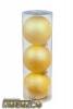 Набор шаров Д=8,5см*3шт., Радужный Перламутр, желтый ТН85044