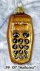 Мобилка ЛФТ-157