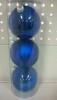 Набор шаров Д=8,5см*3шт., синий ТН85003