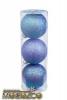 Набор шаров Д=8,5см*3шт., Радужный Перламутр, фиолетовый ТН85042