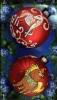 Набор шаров Д=8см*2шт. Гороскоп, в подарочной упаковке КН-80-1450