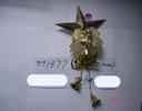 Наконечник Звезда 14см на маленькую елку, с бантом/ангелом/Подвеской колокольчики Е 91377