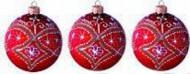 Набор шаров Д=8,5см*2шт. Звездная фантазия, в подарочной упаковке КН-85-1252