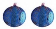 Набор шаров Д=8см*2шт. Гармония, в подарочной упаковке КНГ-80-3175