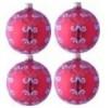 Набор шаров Д=6см*4шт. Благородный, в подарочной упаковке КН-60-1411