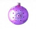 Набор шаров Д=6см*4шт. Снежок, в подарочной упаковке КН-60-1405