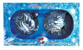 Набор шаров Д=8,5см*2шт. Прозрачный, в подарочной упаковке КН-85-1256