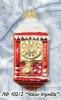 Часы-тумба ИФТ-102