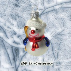 Снеговичок ИФТ-13