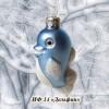 Дельфинчик ИФТ-14