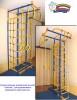 Шведская стенка Непоседа Чемпион обрезиненные ступеньки (2 коробки) (19)