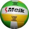 Мяч волейбольный 21 см, PVC 2-х слойный, в пакете 5469
