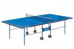 Теннисный стол START LINE Game Outdoor-2 всепогодный складной 6034