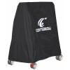 Чехол для теннисного стола CORNILLEAU Compact серый 201900