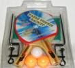 Набор для настольного тенниса ShuHua 2 ракетки, 3 шарика, сетка, стойка SH 014
