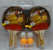 Набор для настольного тенниса ShuHua 4 ракетки, 4 шарика, сетка, стойки 4221